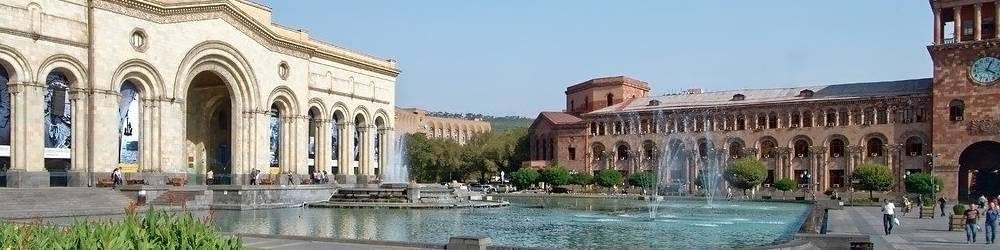 Yerevan Republic Square in Armenia